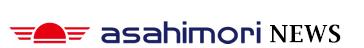 朝日森運輸株式会社オフィシャルブログ
